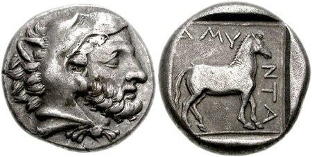 Coin of Amyntas III-161113.jpg