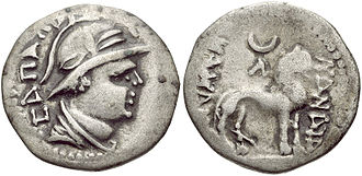 Nana (Kushan goddess) - Coin of Sapadbizes (c. 10 BCE), with the lion, moon crescent, and legend Ναναια on the reverse.