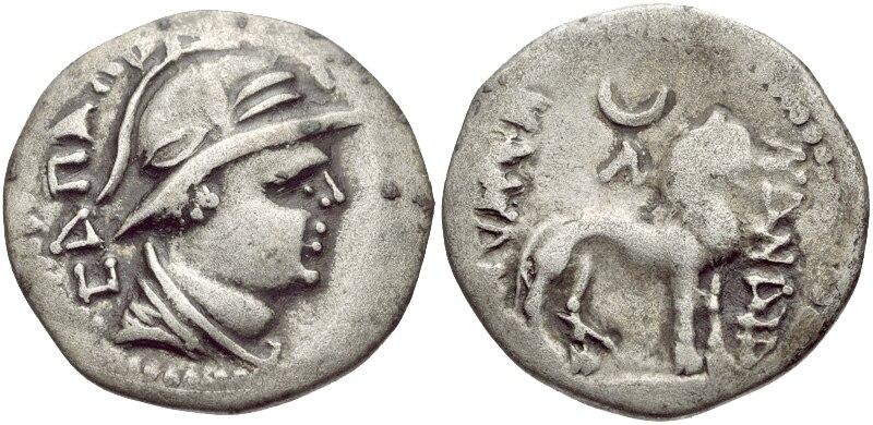 Coin of Sapadbizes