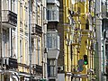 Collage of Downtown Facades - Kiev - Ukraine (43645667252).jpg