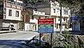 Commune de Draguina بلدية درقينة - panoramio.jpg