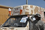 Cooling off with ice cream at Kandahar Airfield DVIDS396562.jpg
