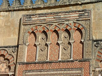 Blind arcade - Image: Cordoba Mezquita 01