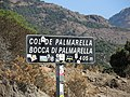 Corse - Col de Palmarella.jpg