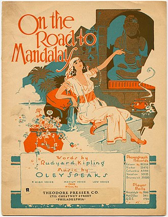 On the Road to Mandalay (song) - Image: Cover page, On the Road to Mandalay