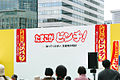Crisis of the Hokuren egg producers in 2008 Sapporo.jpg