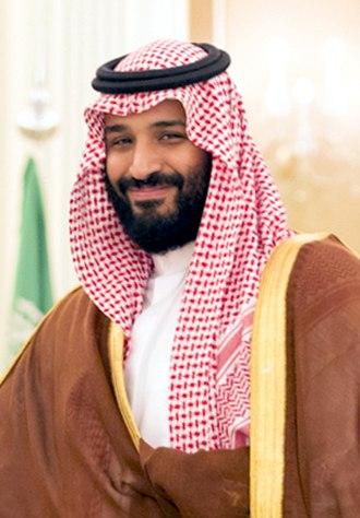 Crown Prince of Saudi Arabia - Image: Crown Prince Mohammad bin Salman Al Saud 2017