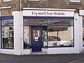 Crystal Clear Holistic, Commercial Road - geograph.org.uk - 1805433.jpg