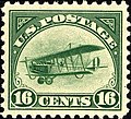 Curtis Jenny 16c 1918 issue.JPG