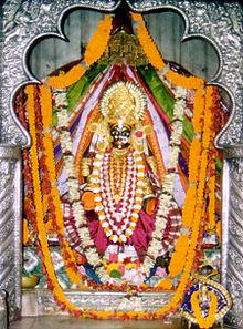 Chandi - Wikipedia