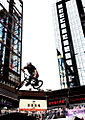 Cycling BMX at China.jpg