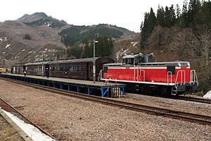 JNR Class DD15 - DD15 44 on a special service in April 2007 with its snowplough units removed