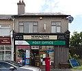 Dacre Hill Post Office, Rock Ferry.jpg
