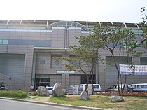 Daegu subway Munyang station entrance.jpg