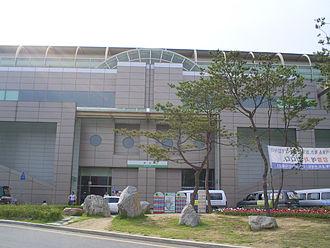 Munyang station - Image: Daegu subway Munyang station entrance