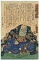 Dai Nihon Rokujūyoshō, Aki Taira no Shōkoku Kiyomori by Yoshitora.jpg