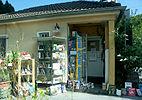 Dampfbibliothek Essen-Borbeck