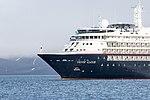 Deception Island Telefon Bay Silversea Silver Cloud 9 (47338301811).jpg