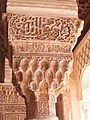 Decoration in Generalife Palace in Alhambra001.JPG