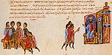 Delegation of Croats and Serbs to Emperor Basil I, Skylitzes.jpg