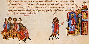 Duchy of Croatia - Delegation of Croats and Serbs to Basil I, in the Madrid Skylitzes.