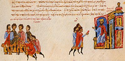 Basil I with delegation of Serbs Delegation of Croats and Serbs to Emperor Basil I, Skylitzes.jpg