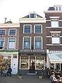Delft - Markt 63.jpg