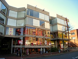 Design Research (store) - Design Research International - Cambridge, MA
