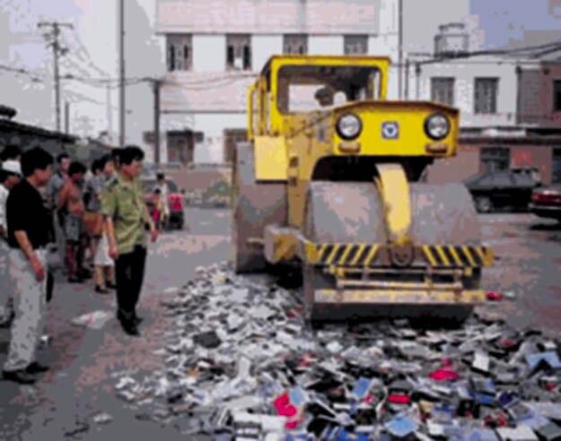 Destruction d%27ouvrages du Falun Gong lors de la r%C3%A9pression de 1999 en Chine