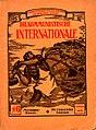 Die Kommunistische Internationale (1919,n6).jpg