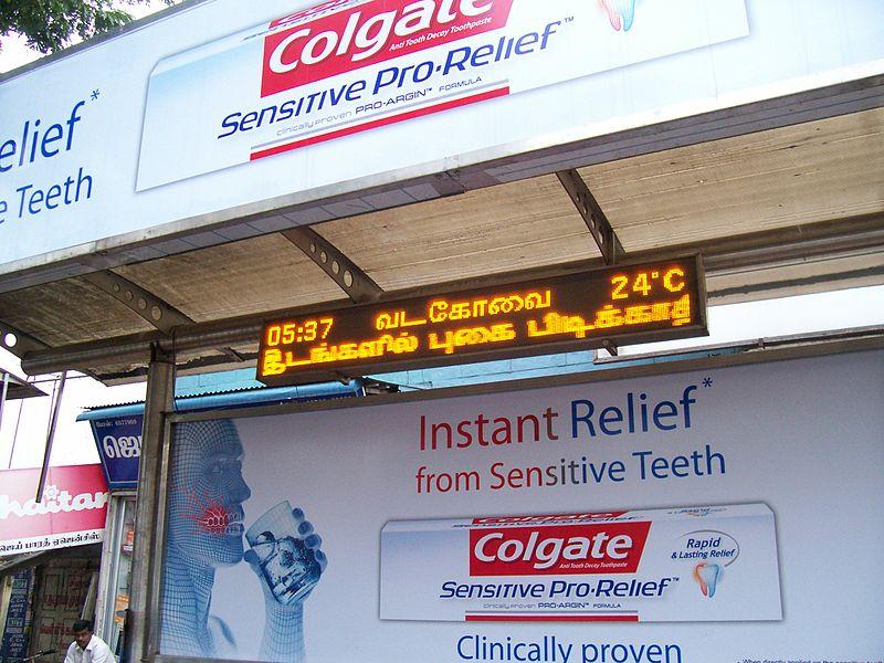 File:Digital-LED-bus-stop-Coimbatore.JPG