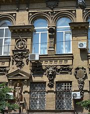 Dnipropetrovs'k Lenina 10 Hotel London 02 Detail (YDS 5596).jpg