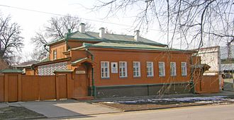 Vladimir Lenin - Lenin's childhood home in Simbirsk