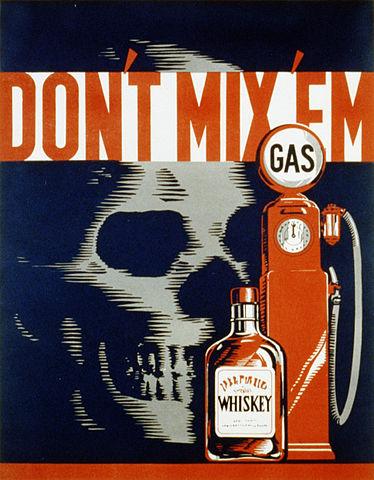 File:Don't Mix 'Em 1937.jpg - Wikimedia Commons