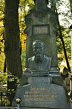 150px-Dostoevski_grave_at_Alexander_Nevsky_Monastry.jpg
