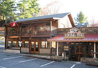 Little Switzerland, North Carolina - Image: Down Town 11 08