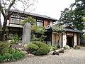 Dr.Sugiura Memorial Museum Main.JPG