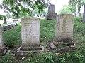 Drucy and Charles Holyoke headstones.jpg