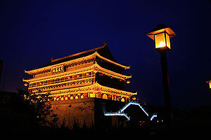 Drum Tower of Xi'an - Image: Drum Tower, Xi'an 3