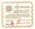 """Dyplom Odznaki Honorowej """"Orlęta"""".jpg"""