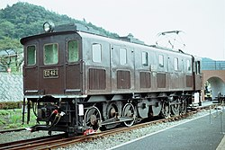 ED42形準鉄道記念物除幕式