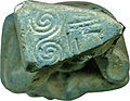 Egyptian - Horus the Child, Seal Squatting Child - Walters 42207 - Bottom.jpg