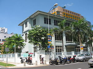 Presidential elections in Singapore - The Elections Department, which oversees elections in Singapore