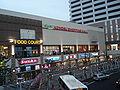 Elumi Konosu shoppingmall.jpg