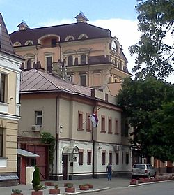 Embassy of Serbia in Kyiv.jpg