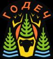 Emblem of Godech.PNG