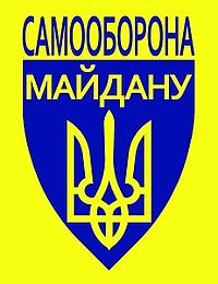 Emblem of the Self-defense of the Maidan.jpg