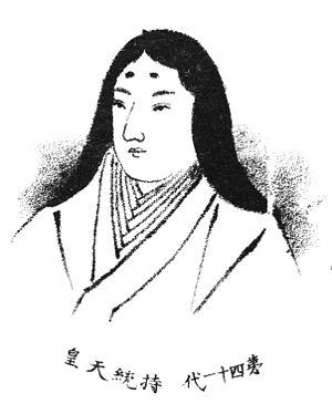 Empress Jitō - Image: Empress Jitō