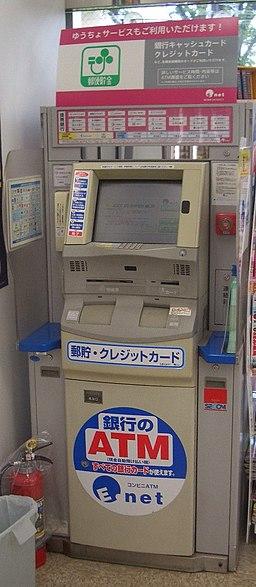 Enet ATM