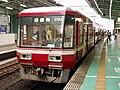 Entetsu 2102.jpg